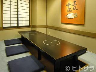 新日本料理 伸幸 個室・お店の雰囲気