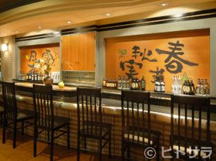 新日本料理 伸幸 個室・お店の雰囲気 2
