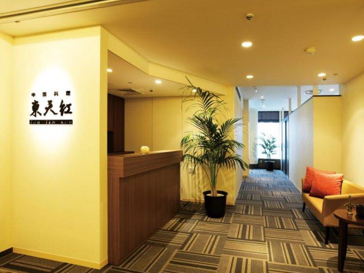 東天紅 名古屋国際センタービル店